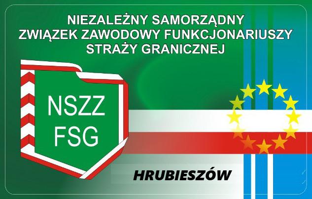 NSZZFSG Hrubieszów
