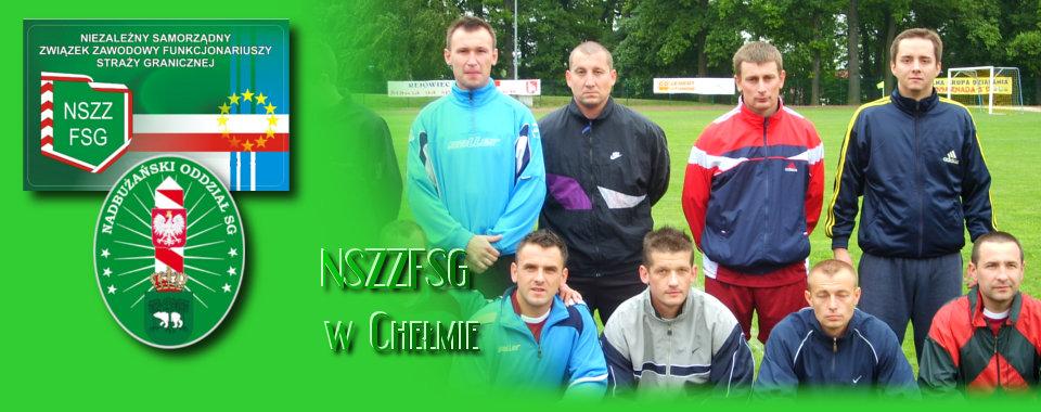 III turniej im.płk Klimka 02.07.2011 Rejowiec Fabr