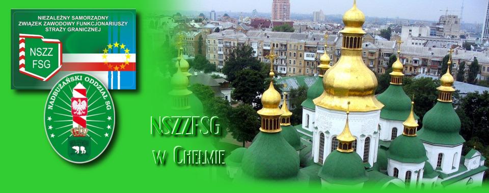Związkowa wycieczka do Lwowa