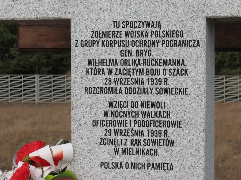 Cmentarz Mielniki 1