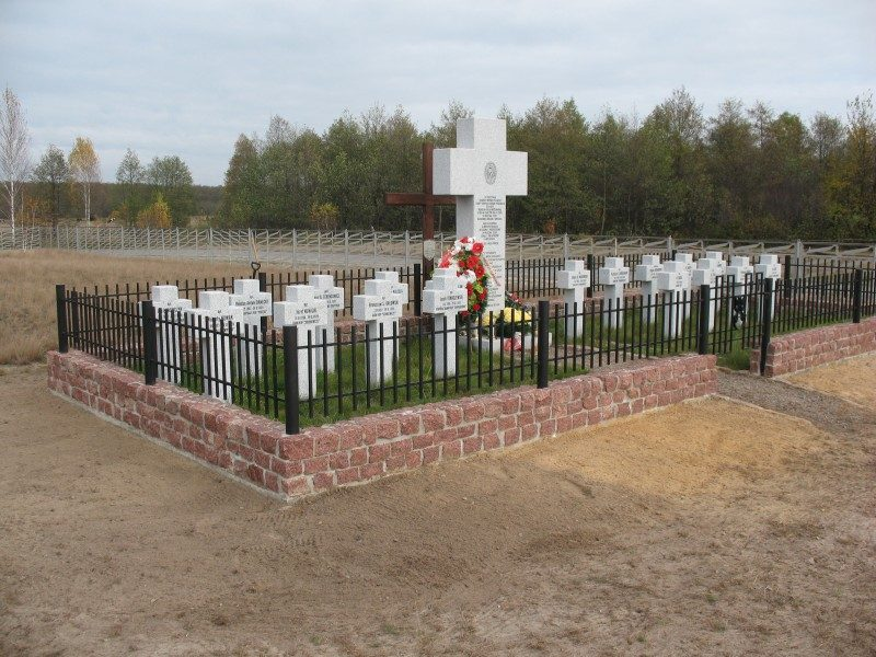 Cmentarz Mielniki 2