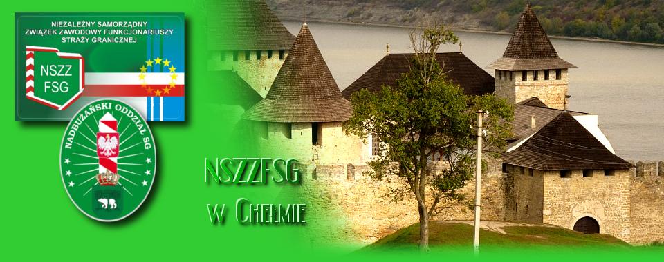 """Sentymentalna podróż """"Szlakiem Wołodyjowskiego"""""""