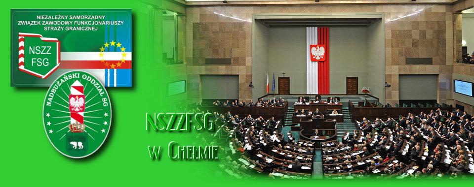 NSZZ FSG wystąpił z wnioskiem do Marszałka Sejmu RP, Marszałka Senatu RP i Przewodniczącego Komisji Administracji i Spraw Wewnętrznych o dokonanie zmian w projekcie ustawy o zmianie ustawy o Policji