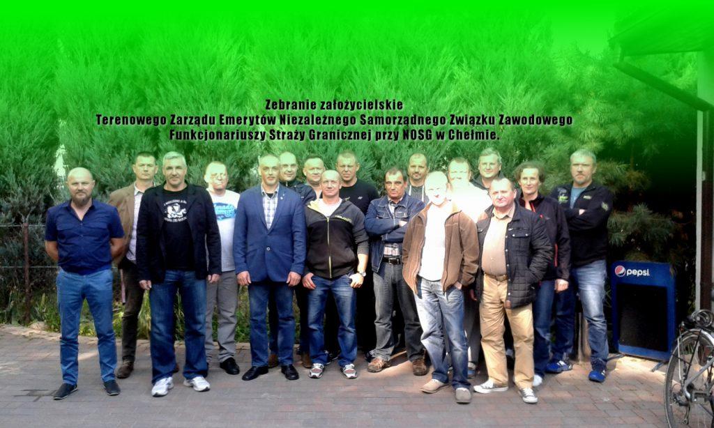 Emeryci Straży Granicznej aktywni w Związkach zawodowych Zebranie Założycielskie w dniu 27.09.2017r.