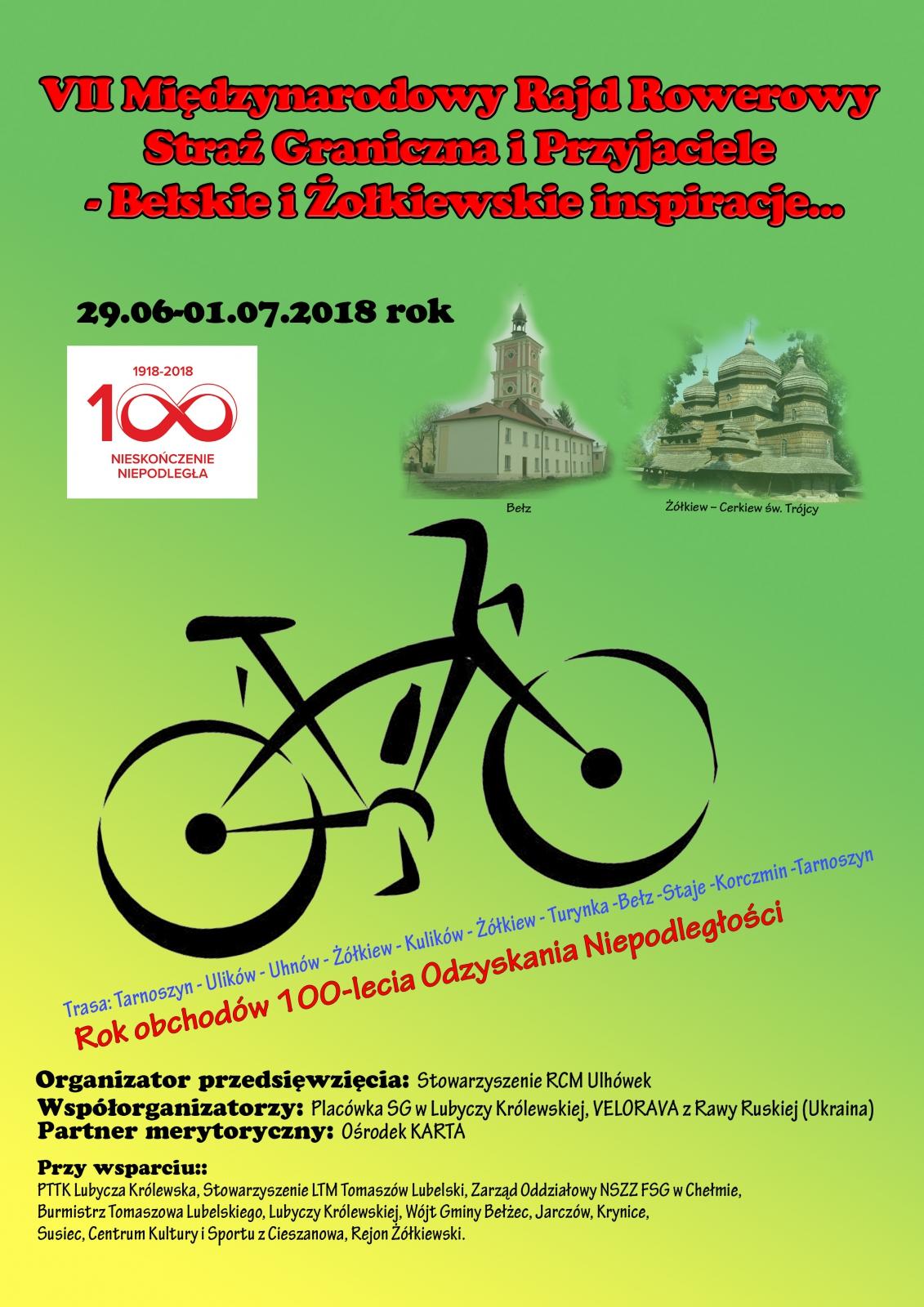 VII Międzynarodowy Rajd Rowerowy Straż Graniczna i Przyjaciele – Bełskie i Żółkiewskie