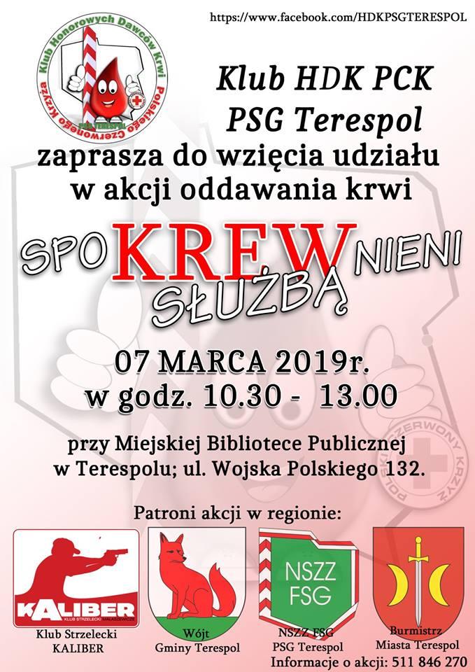07 marca 2019 r. Akcja oddawania krwi! Zapraszamy!!