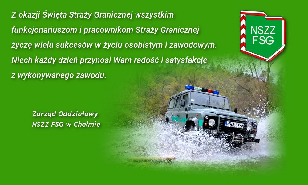 Życzenia z okazji Święta Straży Granicznej