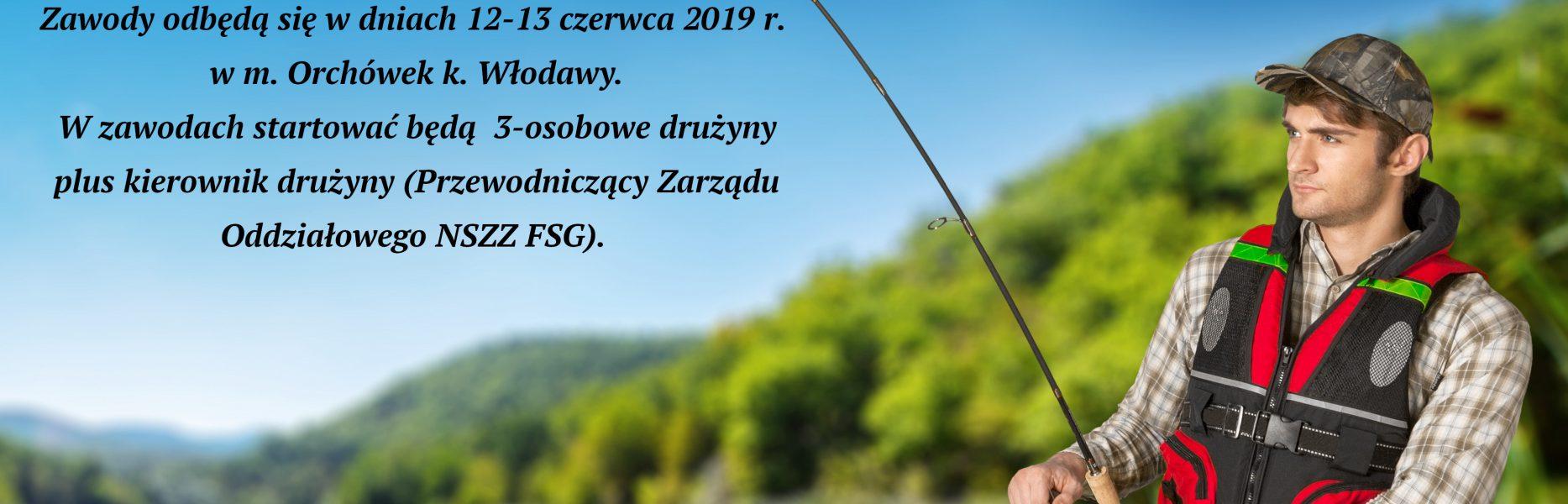 IV Ogólnopolskie Mistrzostwa Straży Granicznej w wędkarstwie spławikowo-gruntowym im. ppłk SG Andrzeja Stańca