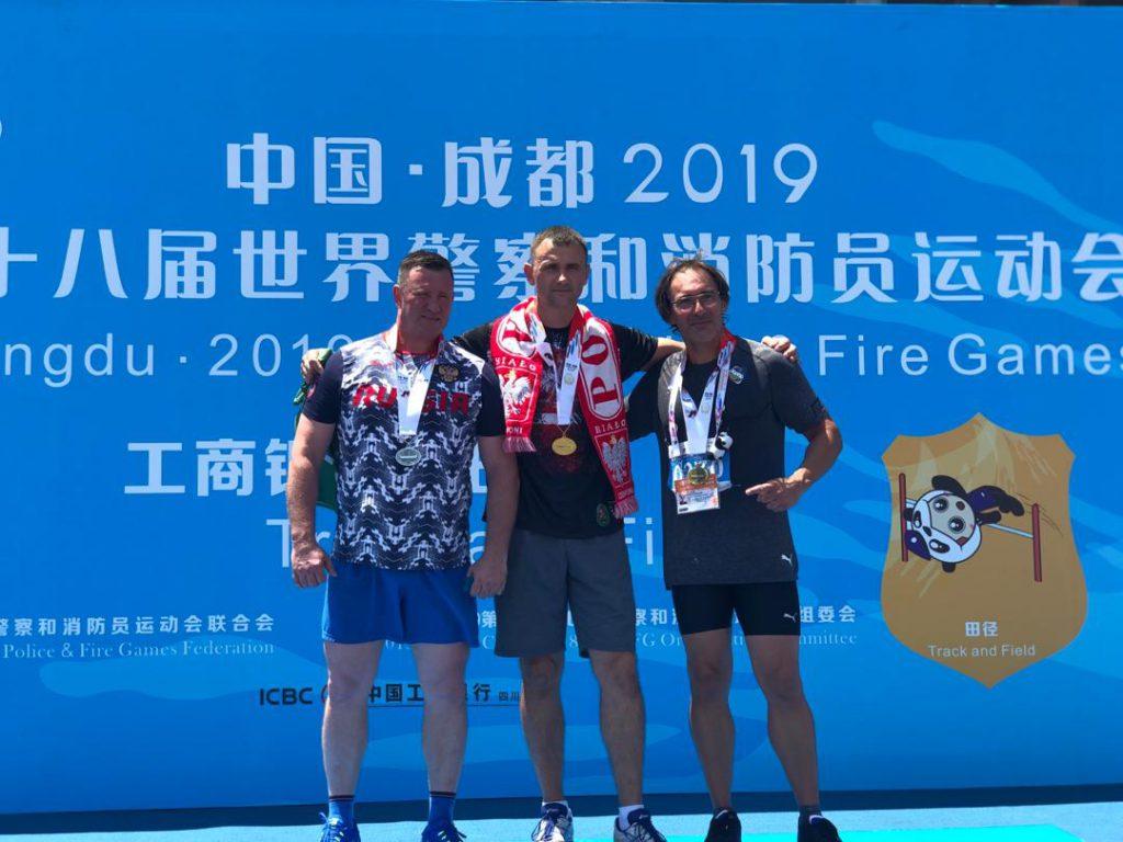 Funkcjonariusz z Nadbużańskiego Oddziału Straży Granicznej, zdobył dwa złote medale